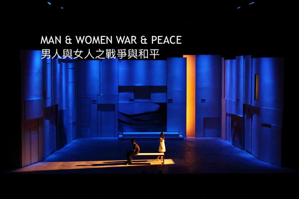 WAR&PEACE_titlle_1