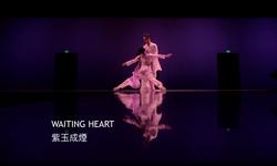 WAITING_HEART copy