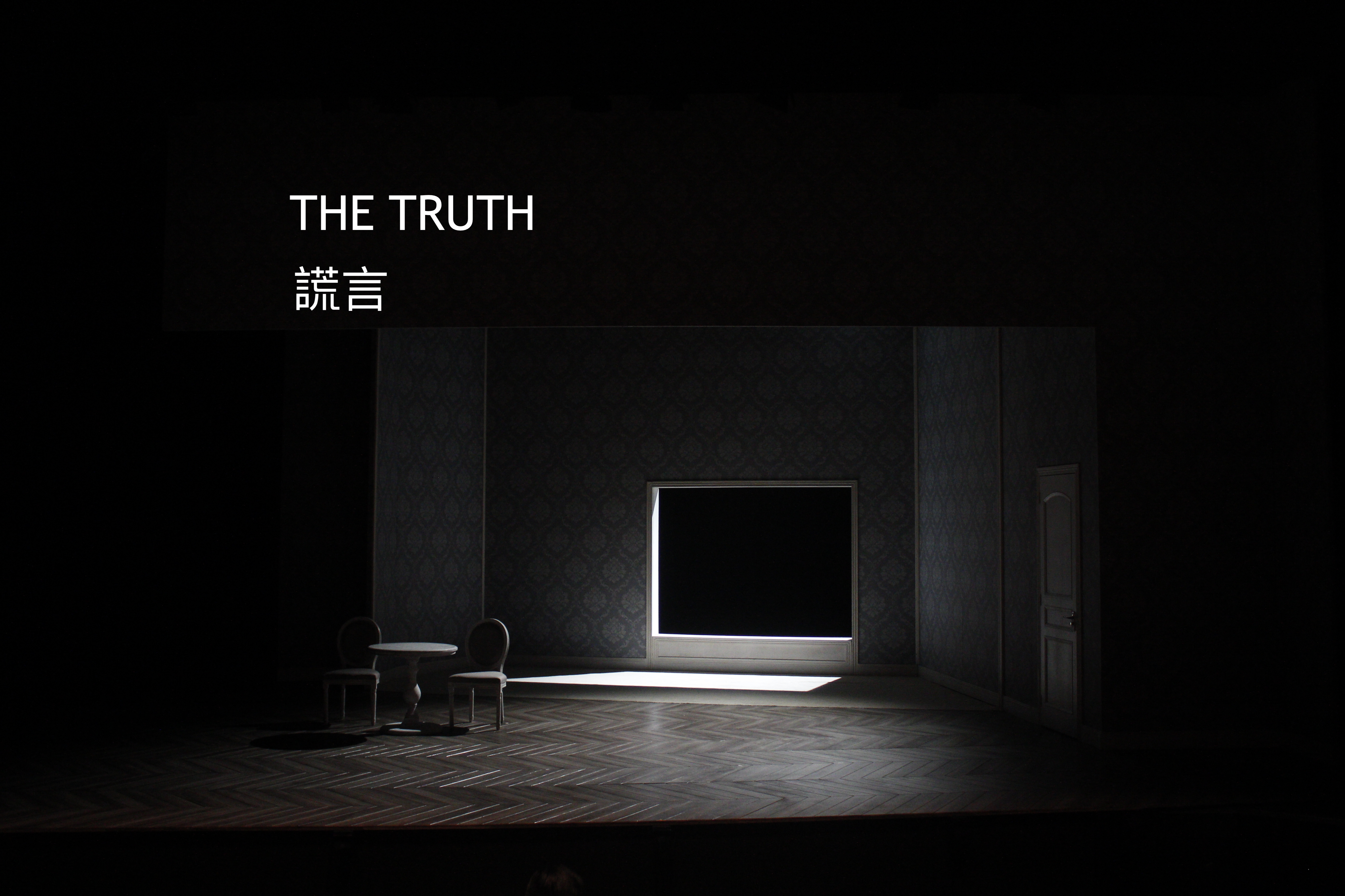THE_TRUTH_196 copy