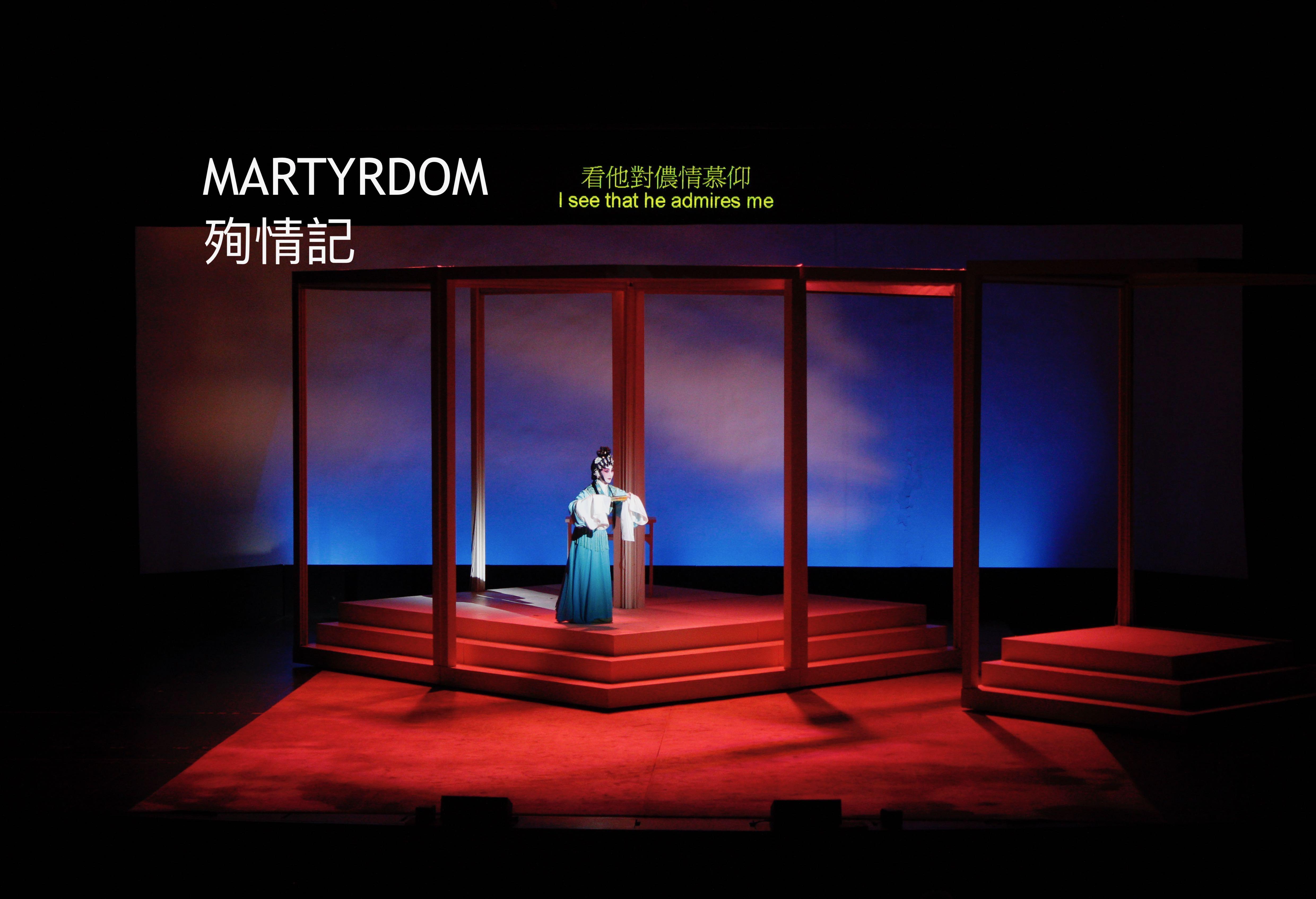 007_Martyrdom_024 copy