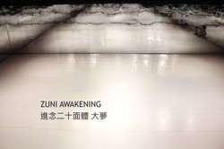 Zuni_TRAIL_大夢_TEXTED
