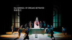 the_SOONGS_BY_DREAMS_BETRAYED_如此長江_TITLE