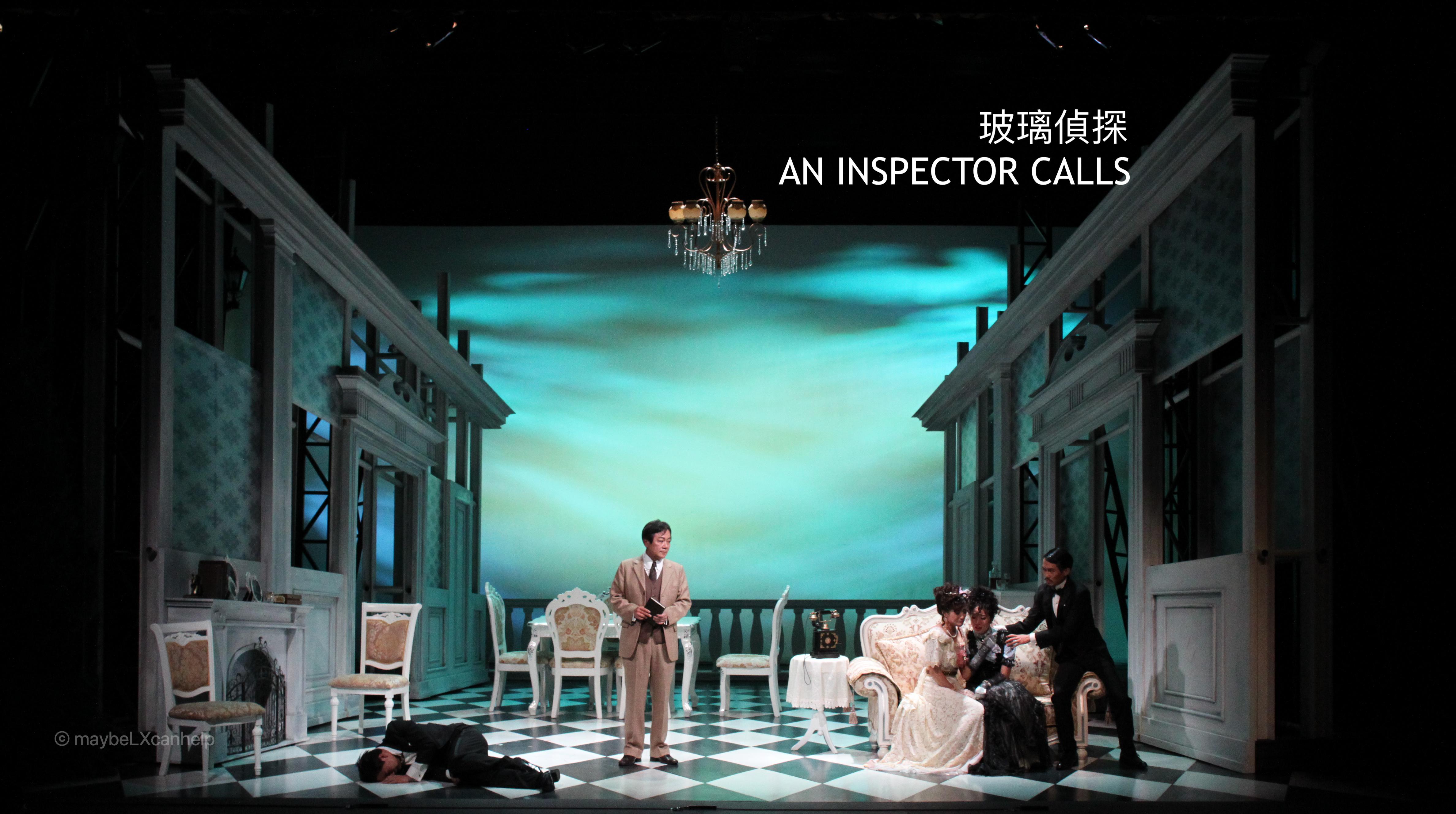 An_Inspector_Calls_TITLE