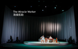 Chung_Ying_Miracle_Worker_海倫凱勒_TITLE