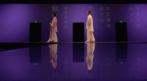 紫玉成煙_002.png