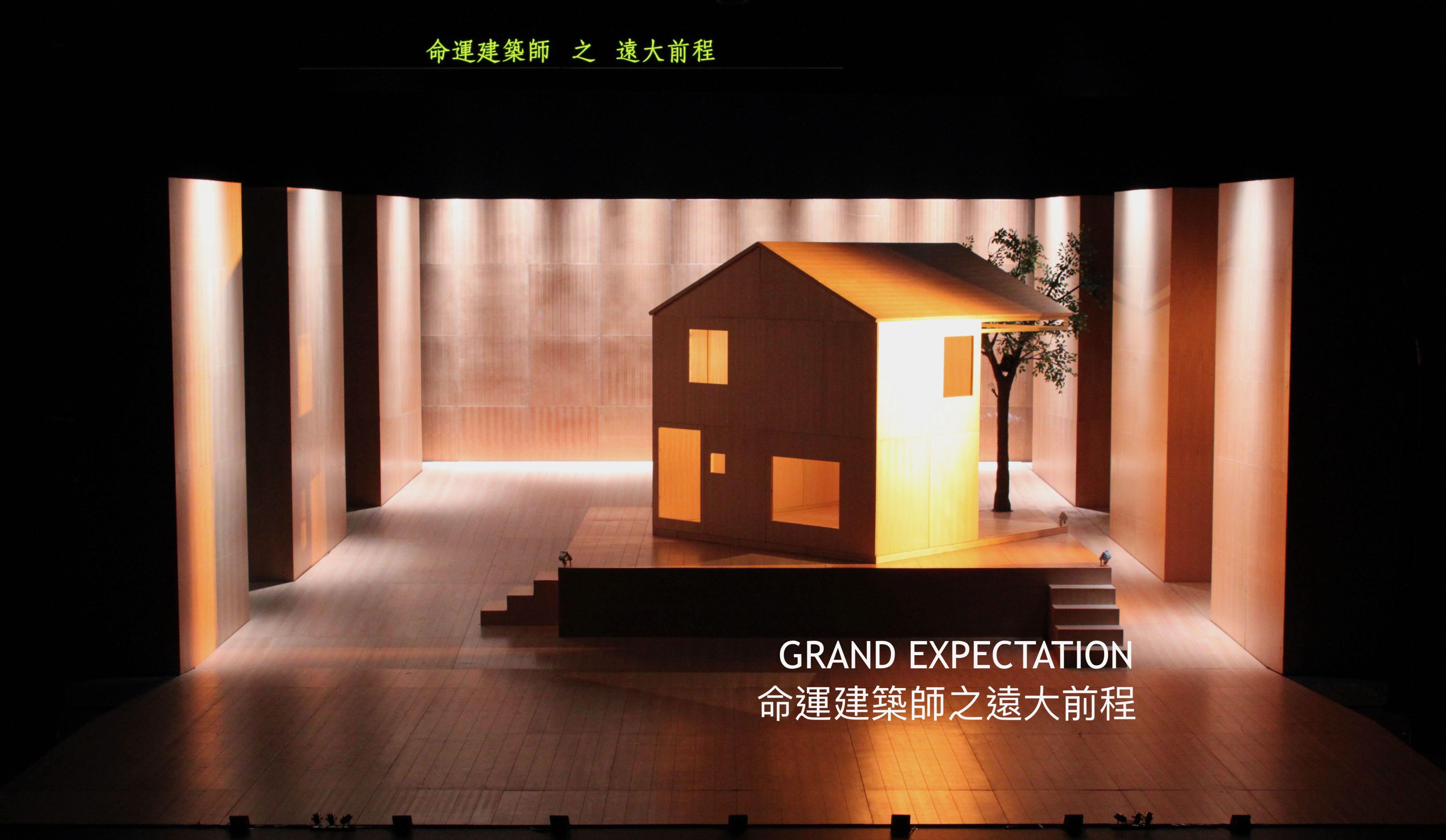 GEX_HK__0008 copy 2