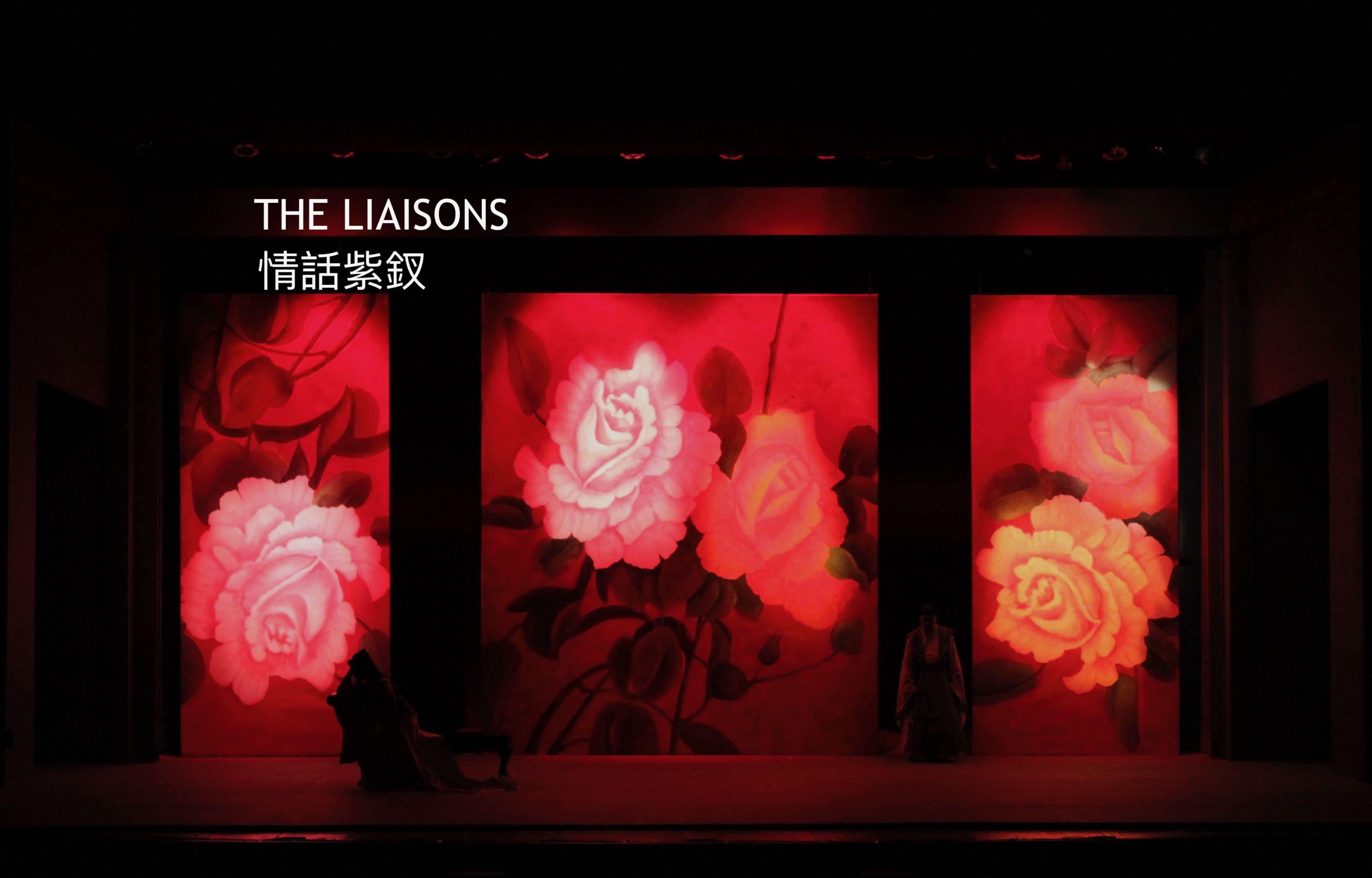 theLIAISONS_Beijing__017 copy
