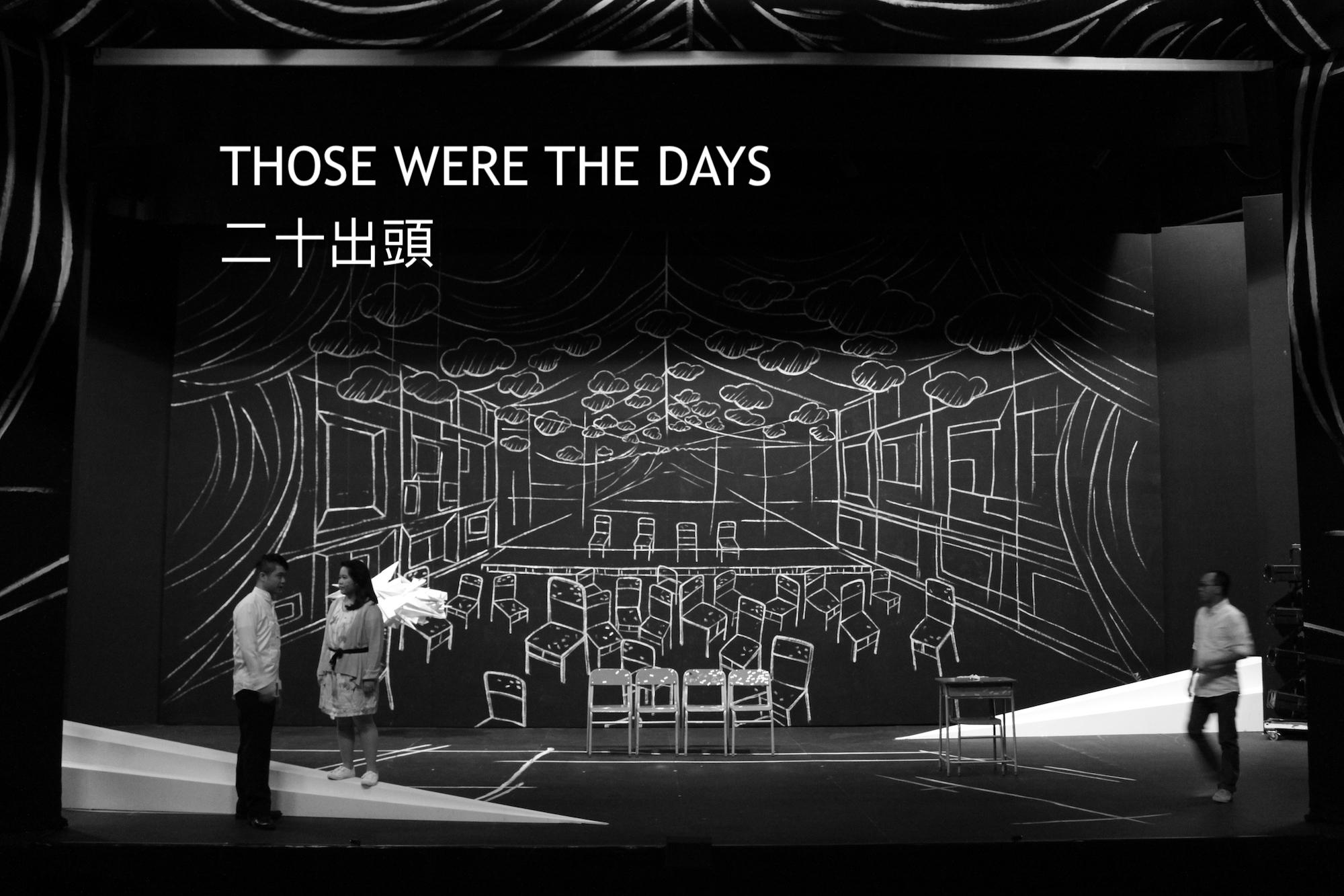 Those_Days_2012__002