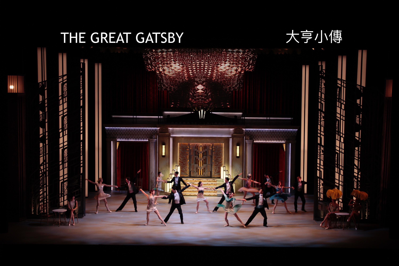 GATSBY_HK_JPEG_113 (1) copy