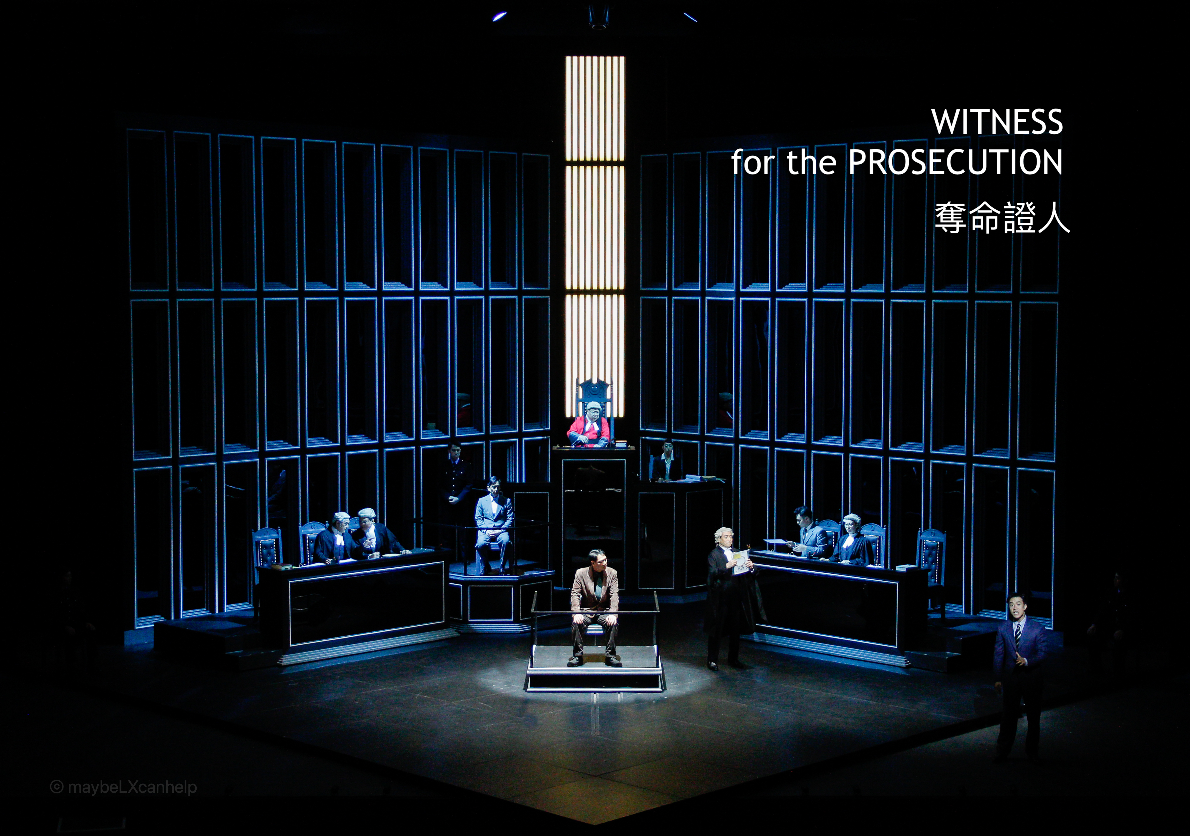 Witness_for_the_Prosecution_奪命證人_title