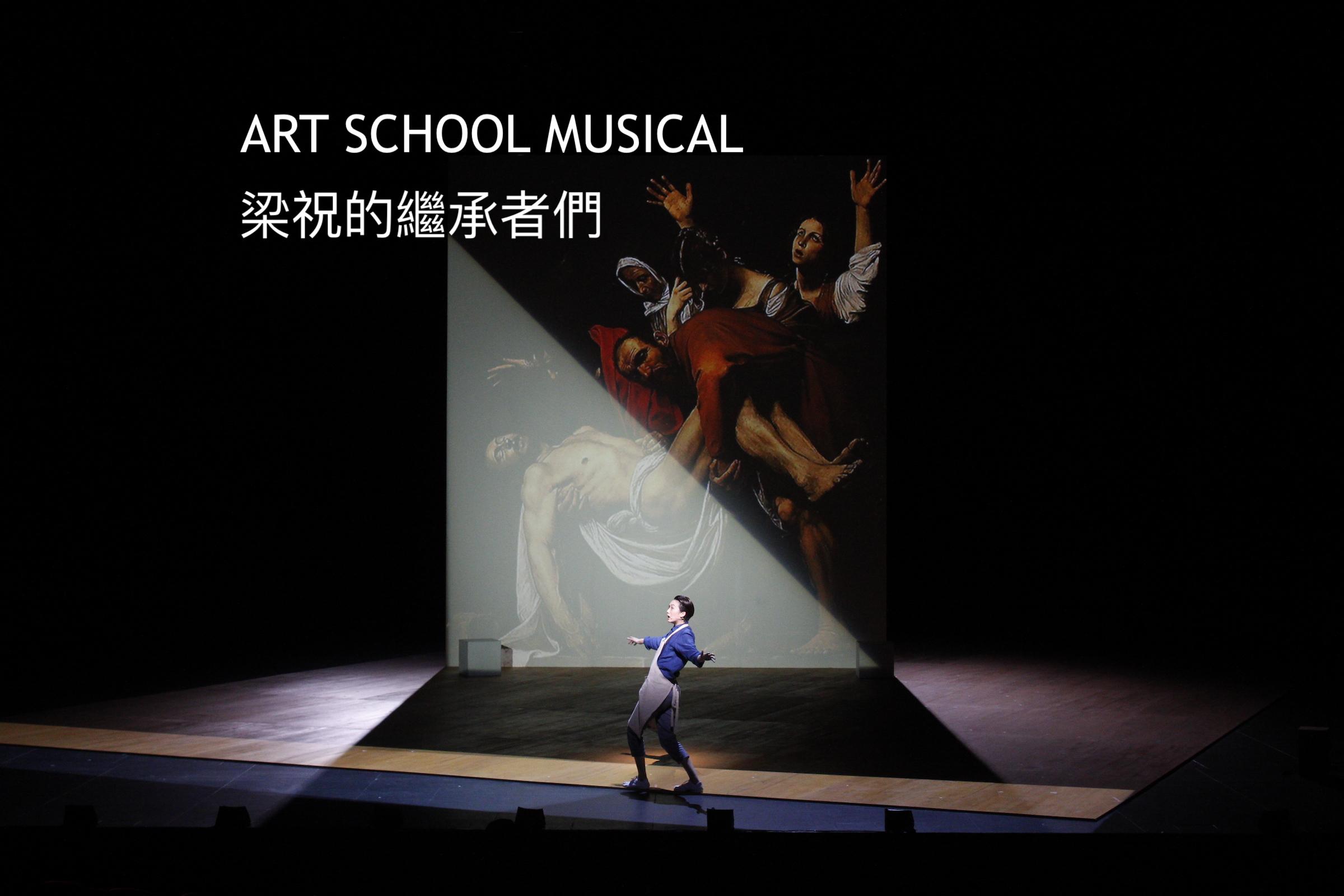 cwchan_artsschoolmusical_1 copy