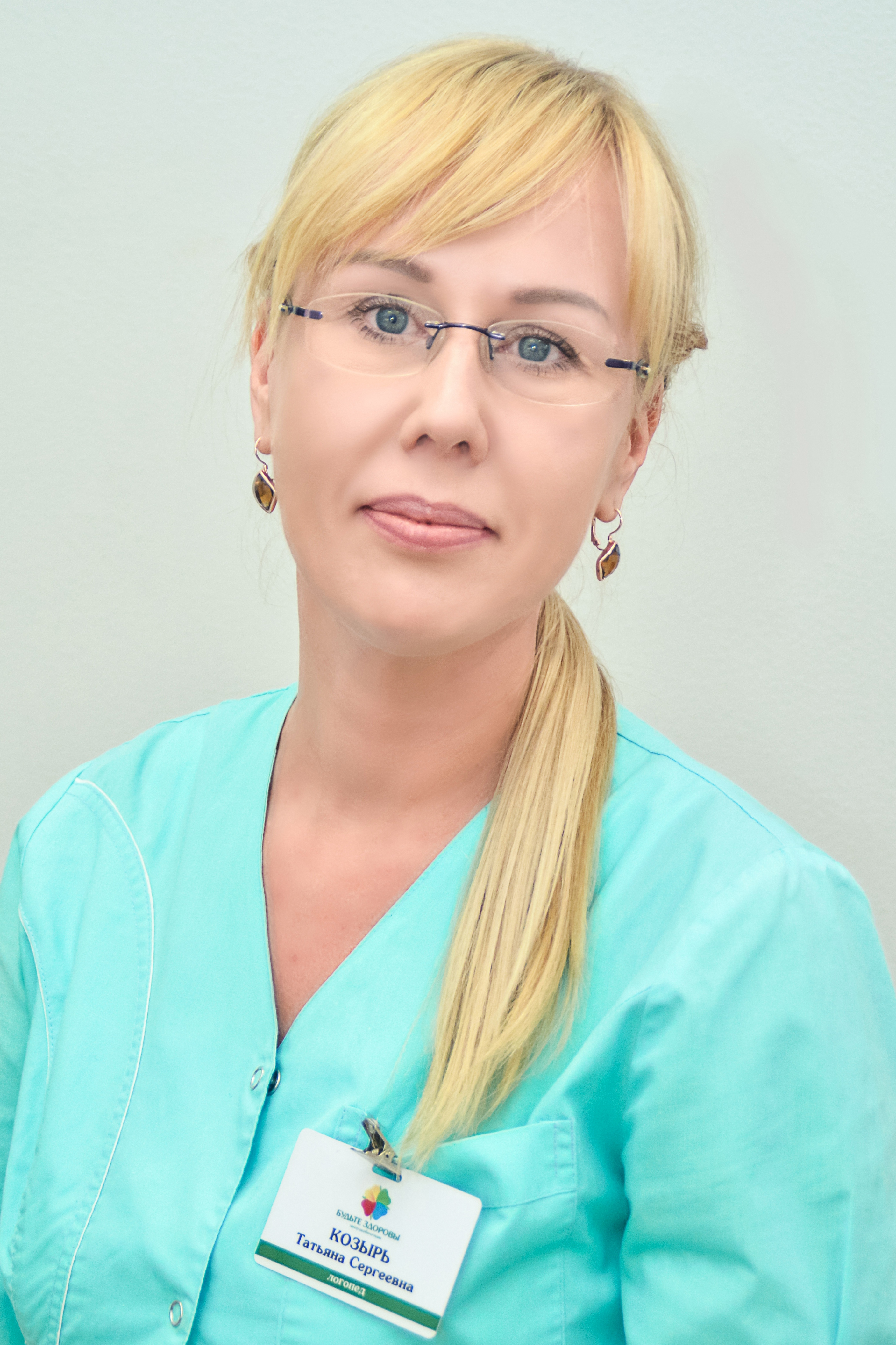Козырь Татьяна Сергеевна