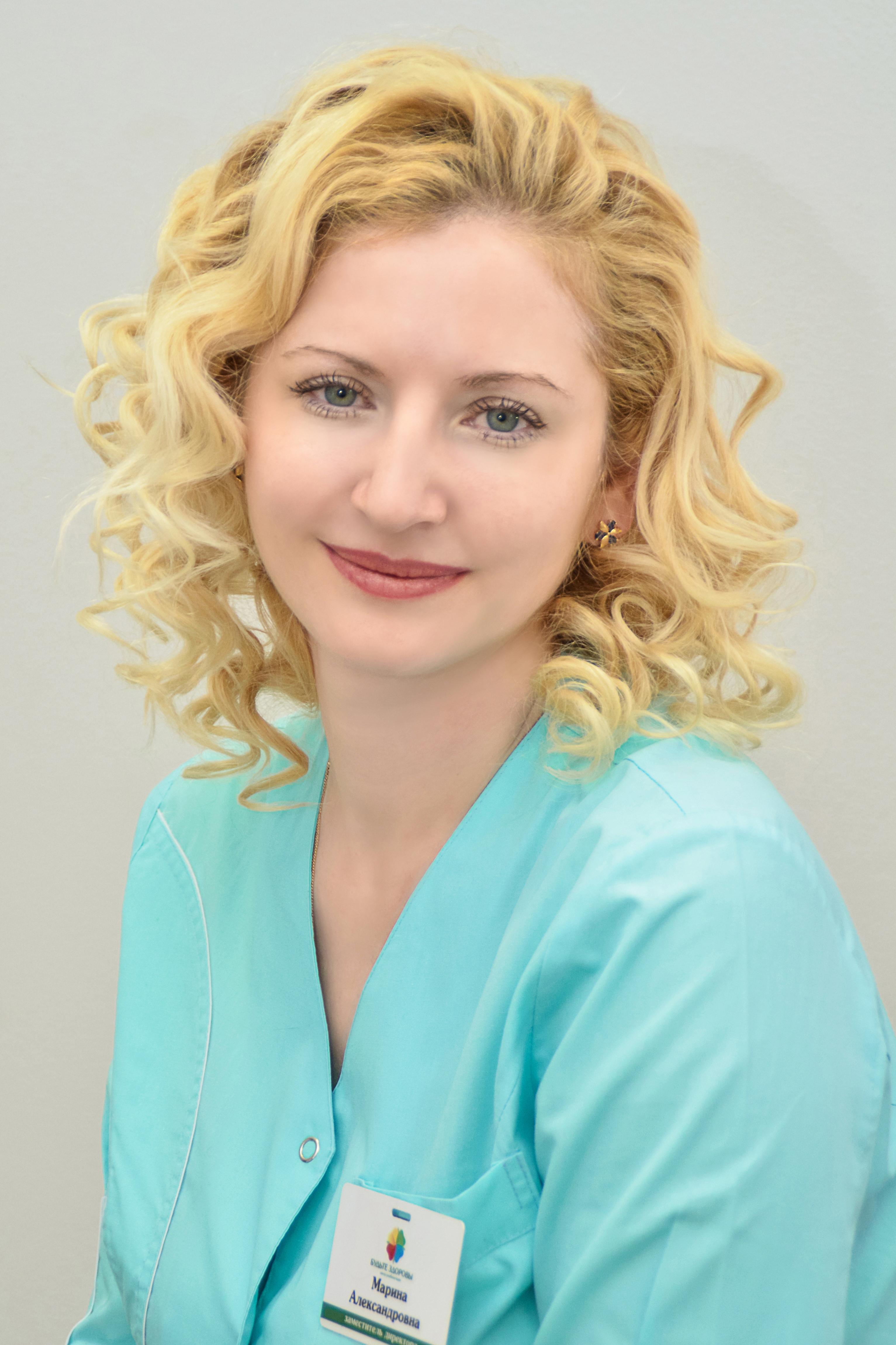 Сальникова Марина Александровна