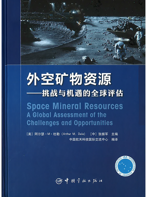 SMR Chinese Edition