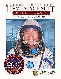 2015-HSSWT-Cover.jpg