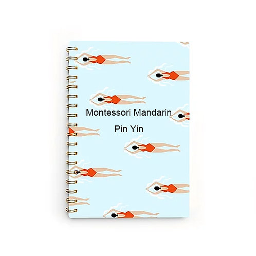 Digital Book: Montessori Mandarin Pin Yin