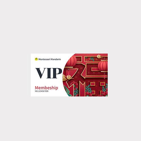 VIP Montessori Mandarin Membership