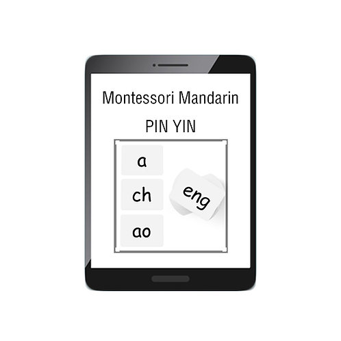 PARENTING E-COURSE: PIN YIN (MANDARIN PHONICS)