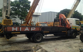 Hiap Tong Corporation Ltd  | Others For Sale