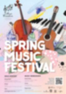 2019 Spring Music Festival