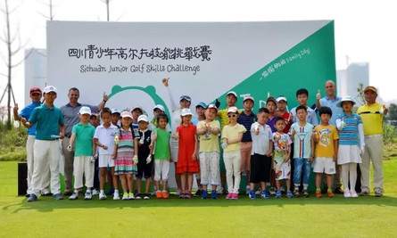 Sichuan Junior Golf Skills Challenge @ The Tradition - Chengdu, China  -  捷报!2016四川青少年高尔夫技能挑战赛卧龙谷涌现7