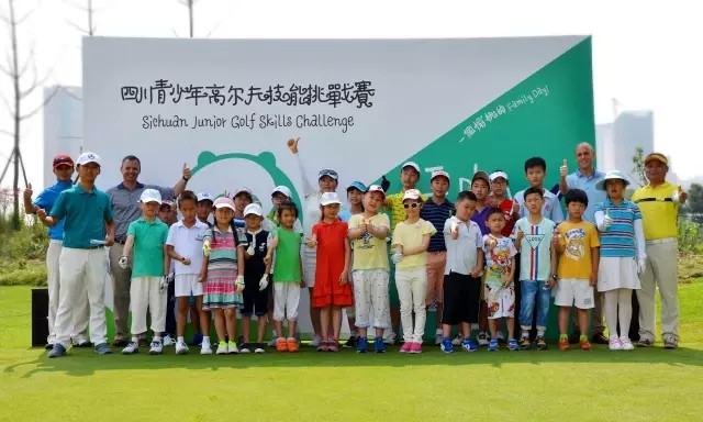 Sichuan Junior Golf Skills Challenge @ The Tradition - Chengdu, China  -  捷报!2016四川青少年高尔夫技能挑战赛卧龙谷涌现7