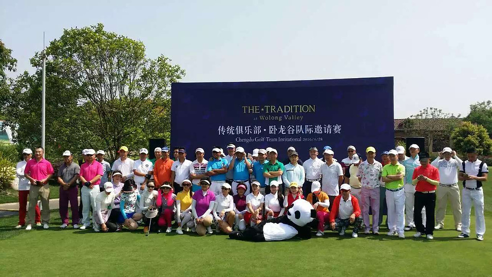 8 Golf Teams from Chengdu take part in the first annual Chengdu Golf Team Invitational.