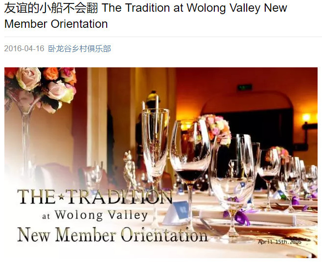 The Tradition @ Wolong Valley - New Member Orientation - Chengdu, China     (A One Club Managed Prop