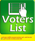 Voter List Search.jpg
