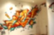 Graffiti Lyon Décoration Chambre dodo