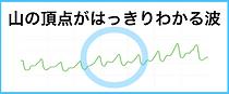 hakei_01.png