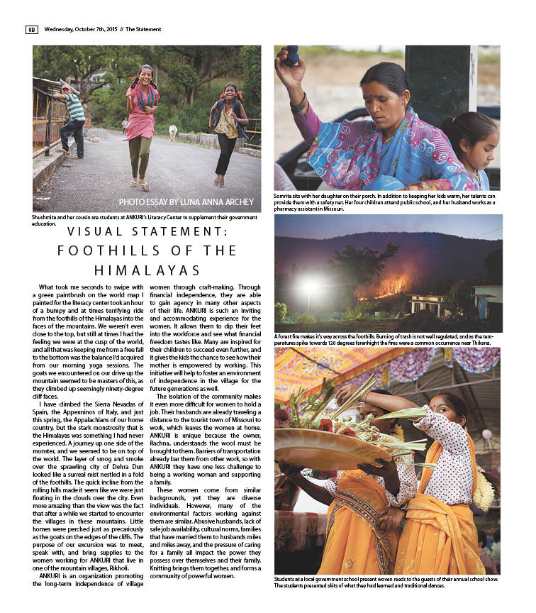 ANKURI.Daily.Article.jpg