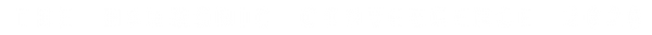 harmonic-convergence-logo-2020.png