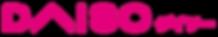 DAISO_logo.png