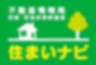 博多ミスト | HAKATA MIST 住まいナビ 福岡支店