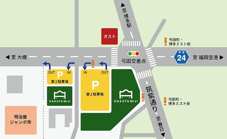 博多ミスト | HAKATA MIST 駐車場のご利用