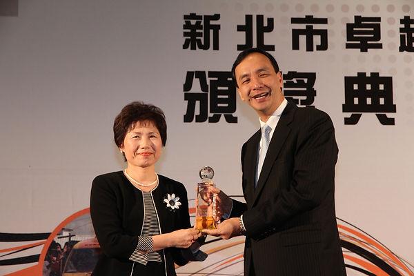 卓越企業獎.JPG