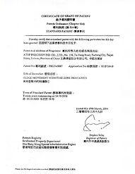 04.PAT-HK.JPG