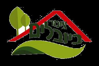 לוגו בצימר ביובלים