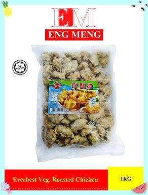 Everbest Vegetarian Roasted Chicken 1kg