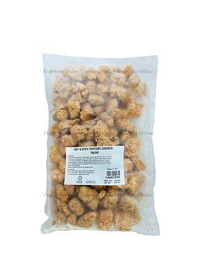 KLFC Hot & Spicy Popcorn Chicken 1KG