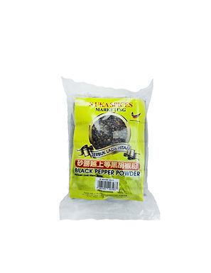 Suka Sarawak Black Pepper Powder 500G
