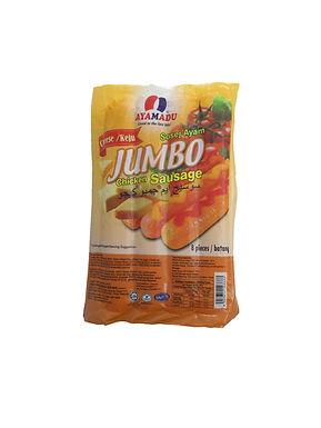 Ayamadu Jumbo Cheese Chicken Sausage Original (8 Pieces)