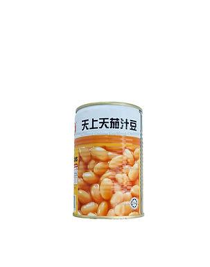 TST Baked Beans 425G