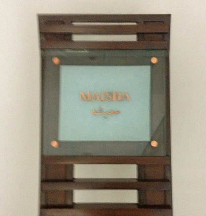 Name of spa on glass plaque