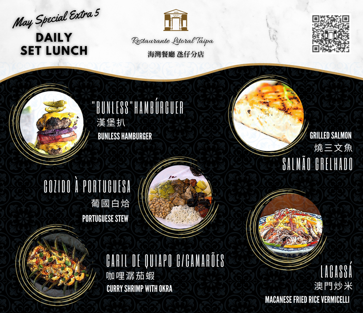 May special 5 Daily Set Lunch