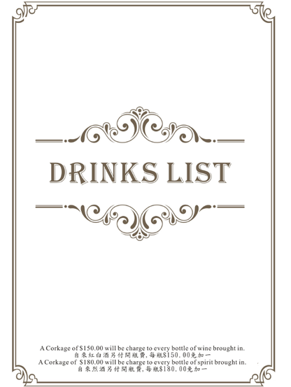 Drinks List
