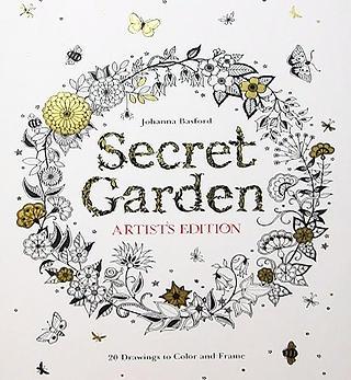 WIN Secret Garden