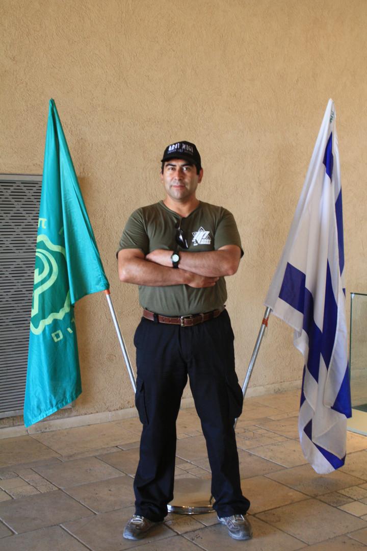 Israel. 2013