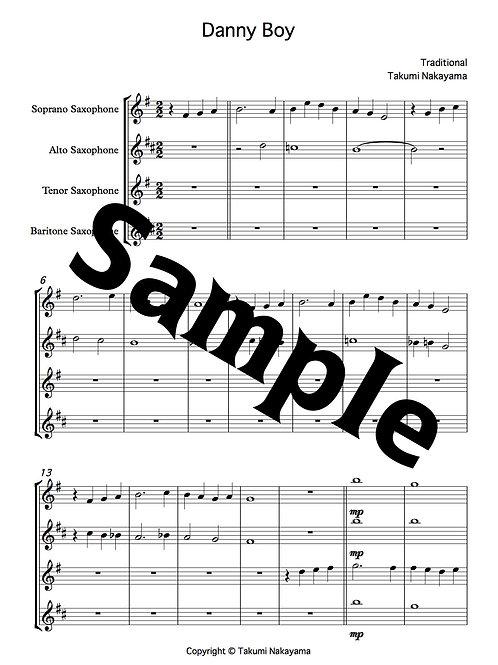 楽譜ダニーボーイ(サックス四重奏)